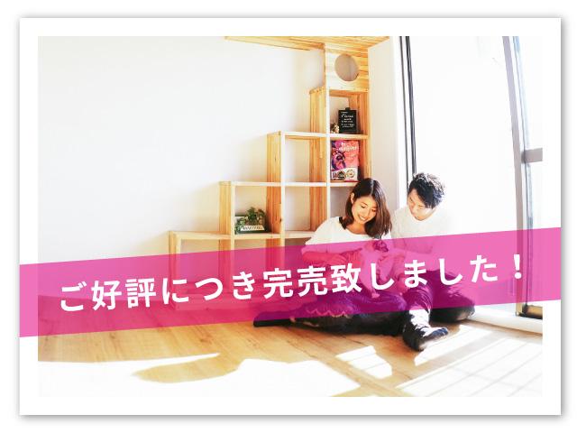 【千曲市】桜堂Ⅲ《全2区画》