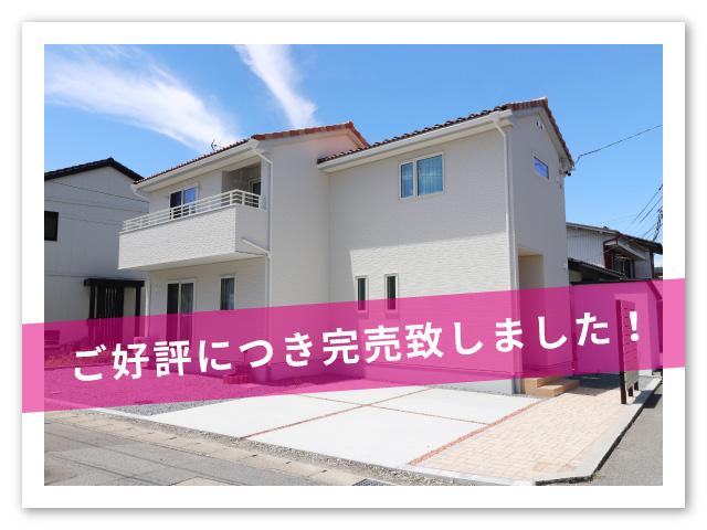 【千曲市】戸倉小学校西《全1区画》