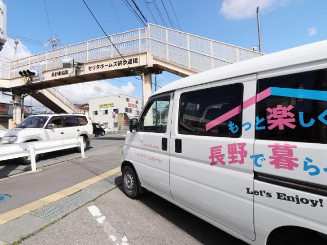 【長野市初!歩道橋のネーミングライツを取得】セリタホームズ前 歩道橋 に命名!