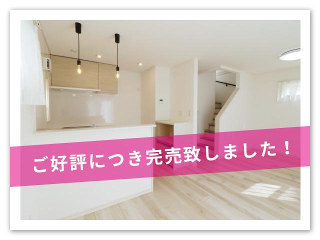 【千曲市】桜堂  第二期《全4区画》