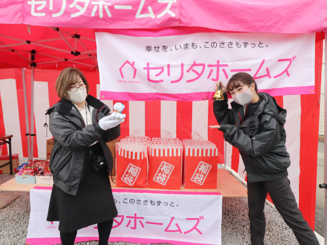 【一年で一番お得なイベント!】新春初売りフェアを開催しました